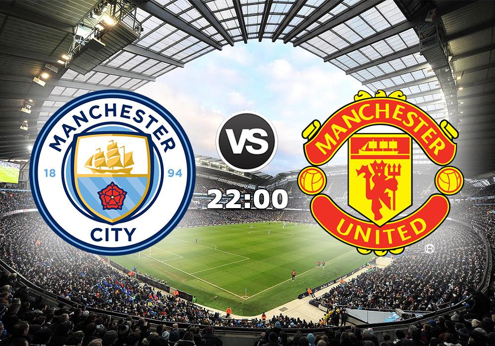 Biletul Zilei Manchester City vs Manchester United Pronosticuri si Ponturi pariuri pe Beturi.ro