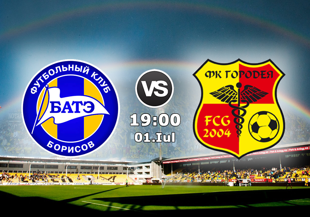 Biletul Zilei BATE Borisov vs Gorodeja