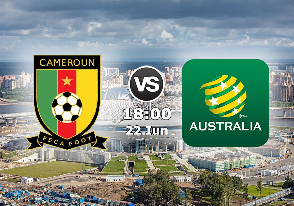 Biletul Zilei Camerun vs Australia