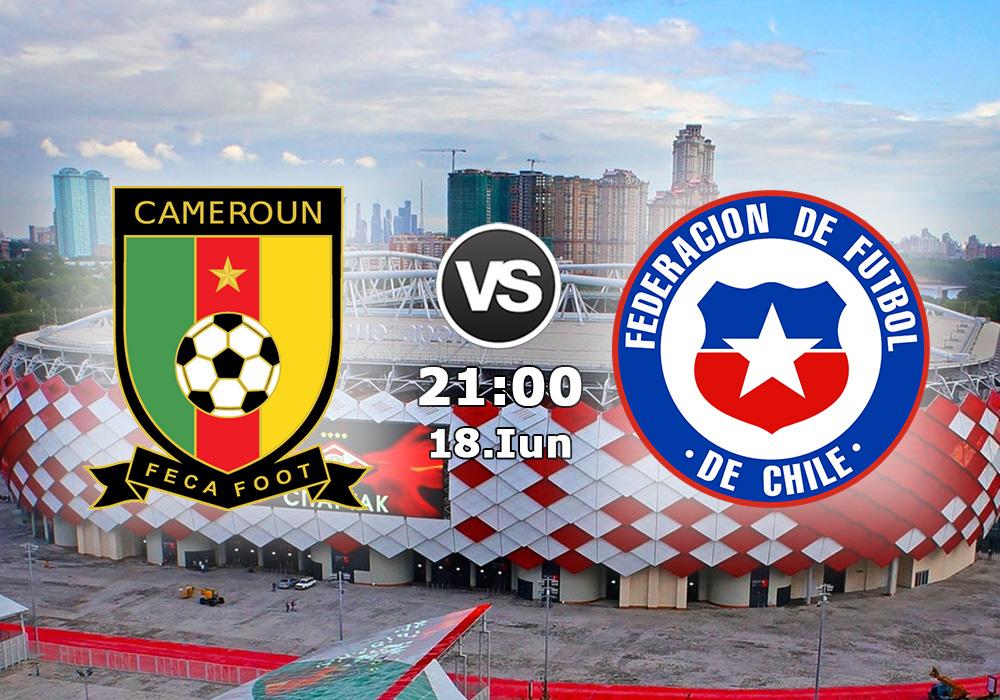 Biletul Zilei Camerun vs Chile