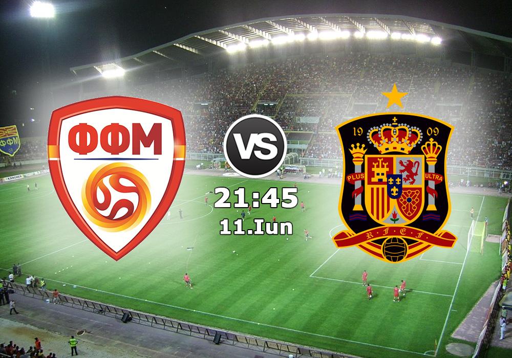 Biletul Zilei Macedonia vs Spania