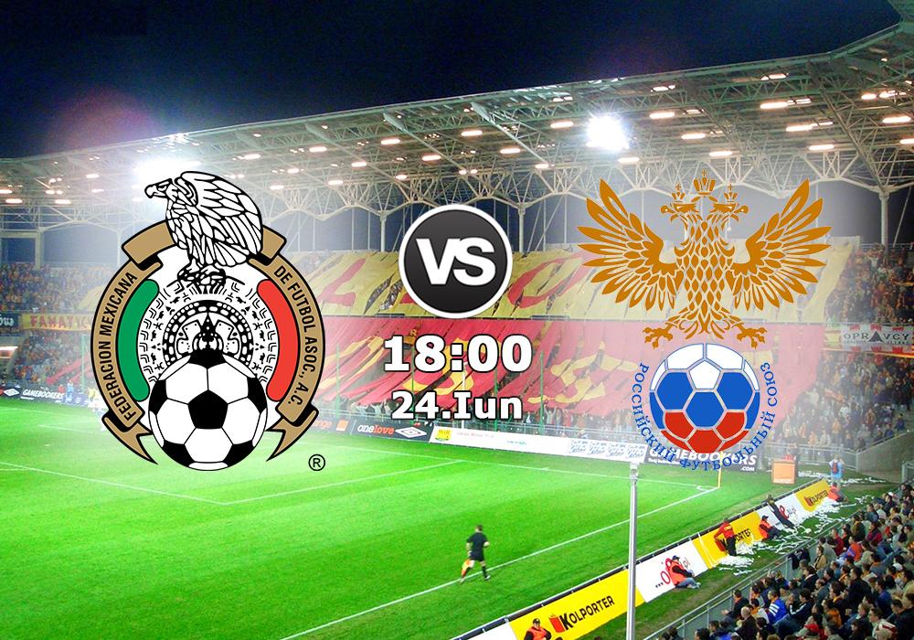 Biletul Zilei Mexic vs Rusia