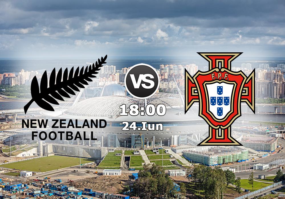 Biletul Zilei Noua Zeelandă vs Portugalia