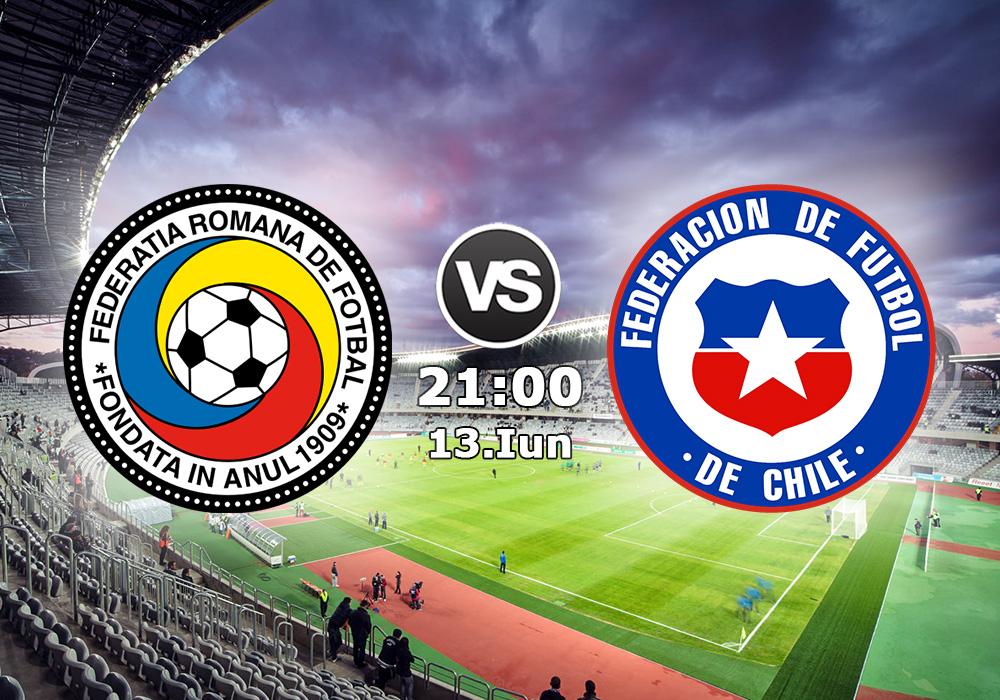 Biletul Zilei România vs Chile