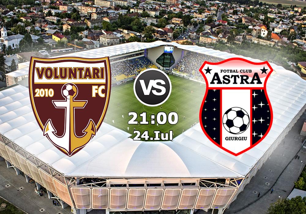 Biletul FC Voluntari - Astra Giurgiu